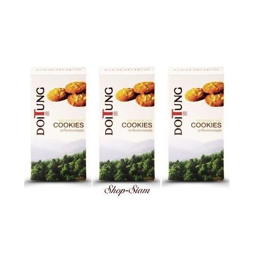 ドイトン マカダミアナッツ クッキー ナチュラル/Doitung Macadamia Nut Cookies Natural 120g×3個