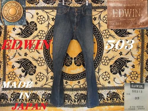 EDWINエドウィン503ジーンズ実寸W36デニムパンツ極美品 日本製