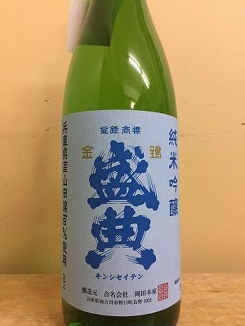 盛典 純米吟醸 県農山田錦 1.8L