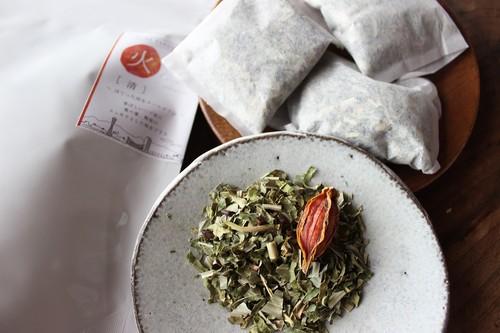 五行の薬膳茶「火」ー清ー(10袋入)