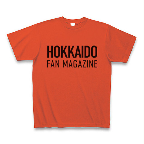 北海道ファンマガジンロゴTシャツ(イタリアンレッド地・黒字)
