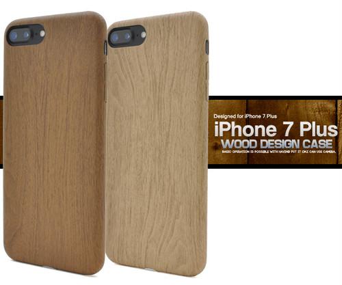 <スマホ・7プラス用>iPhone 7 Plus用ウッドデザインソフトケース
