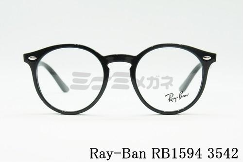 【正規品】Ray-Ban(レイバン) RB1594 3542 ボストン