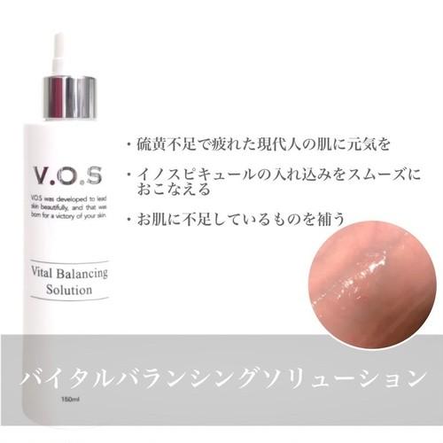 【化粧水】VBソリューション