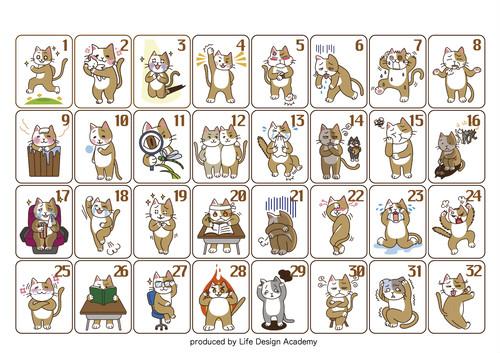 【キッズエモトーク教室用セット(大)】 (・気持ちシートA3サイズ2枚 ・カラーマグネット6個 ・ワークシート20枚)