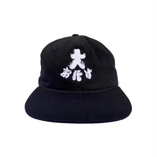 大お化け 印帽子 -黒-