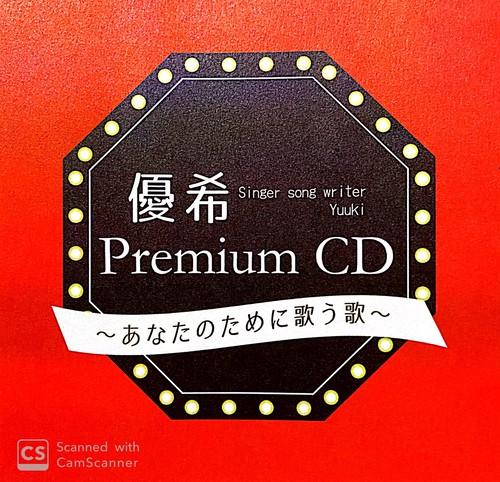 【自粛支援】Premium CD〜あなたのために歌う歌〜