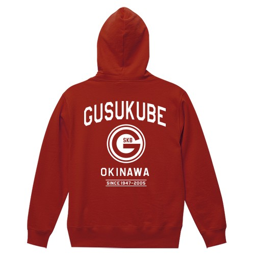 GUSUKUBE TOWN PULL OVER PARKA