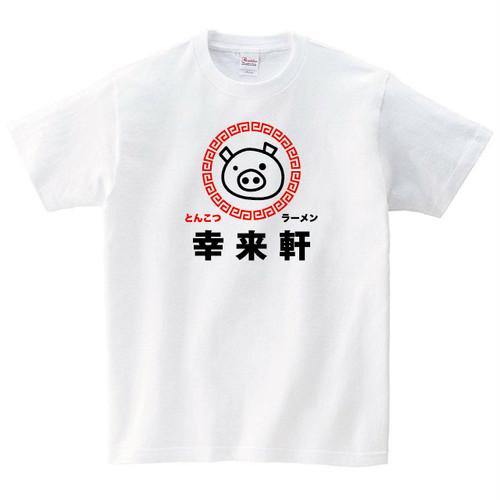 ラーメン Tシャツ
