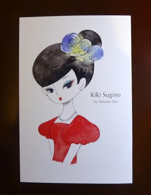 Kiki Postcard Red