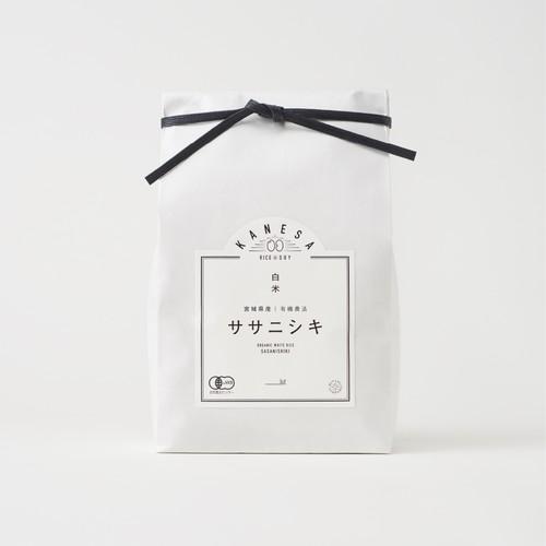 【10kg】有機ササニシキ 白米