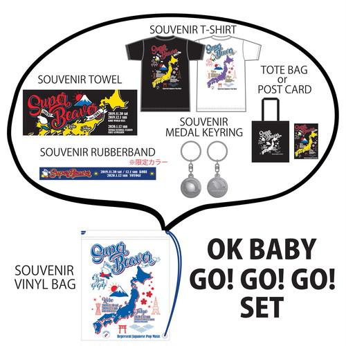 OK Baby Go! Go! Go! セット