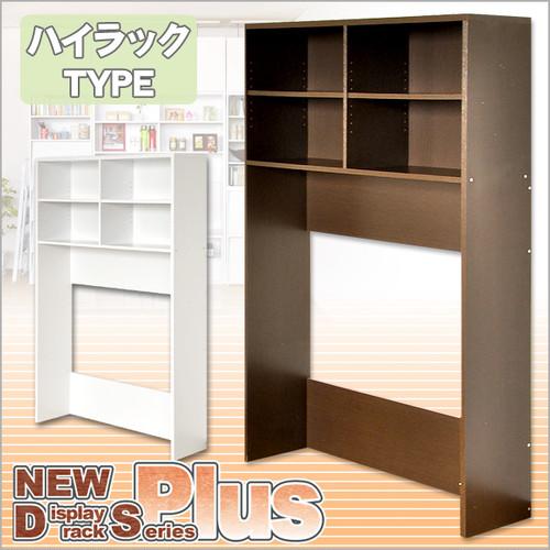 NEW DS60 Plus ハイラックタイプ|一人暮らし用のソファやテーブルが見つかるインテリア専門店KOZ|《NDSP-HR125》