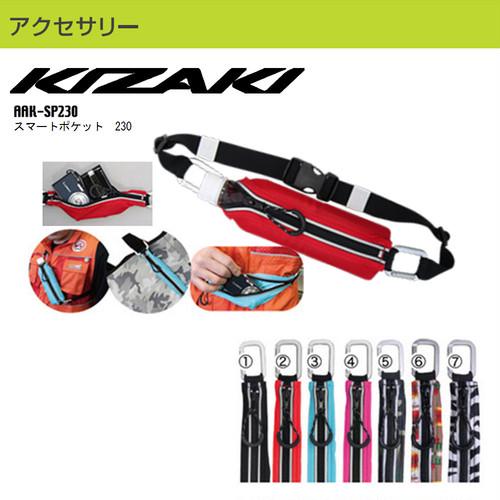 KIZAKI キザキ スマートポケット ショルダーバッグ ウエストポーチ 登山 AAK-SP230