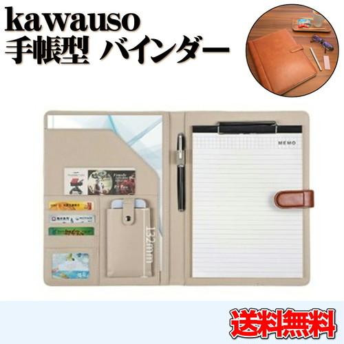 大切な打ち合わせに使いたい!iphone収納 手帳型バインダーA4  レザー 革 デスク パッド ビジネス (茶色・黒)