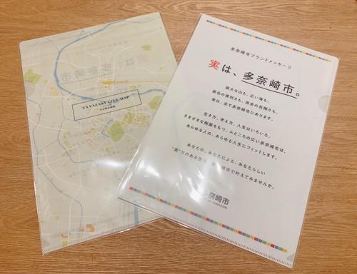 空想地図クリアファイル(多奈崎市/Rano 作)