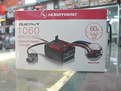 ホビーウィング ブラシモーター用ESC HOBBYWING QuicRUN-WP-1060-Brushed BEC内蔵3A/6V 1/10用(カー用アンプ)