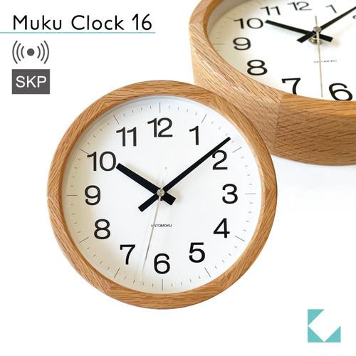 KATOMOKU muku clock 16 オーク km-108OARCS SKP電波時計
