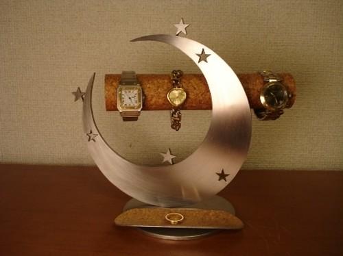 父の日に スリー気まぐれスタームーン腕時計&アクセサリースタンド No.90308
