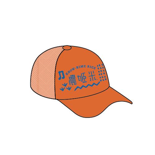 農姫米キャップ ティーナ・カリーナモデル(送料:600円〜)