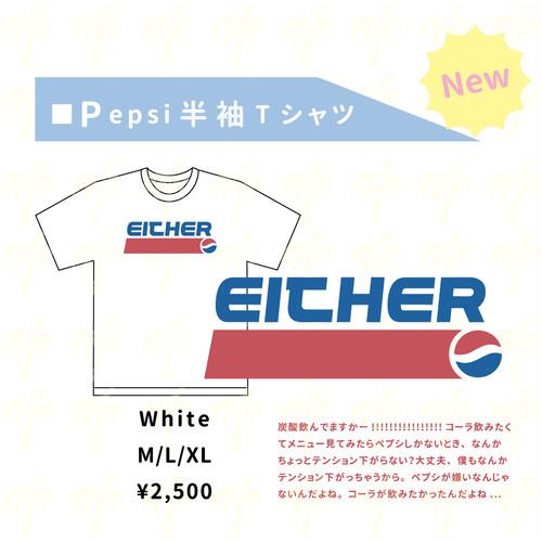 Pepshi 半袖Tシャツ