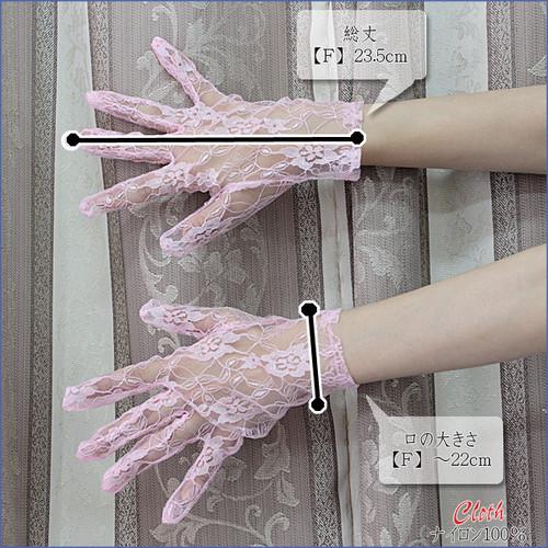 レースショート手袋 サイズ:F 色:ピンク