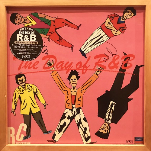 RC Succession w/ Sam Moore, Chuck Berry – The Day Of R&B (LP)