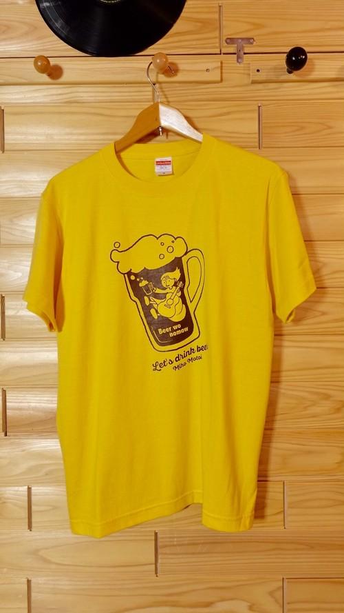ビールをのもう Tシャツ  イエロー《ネット限定価格》