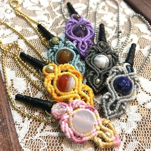 天然石のマクラメ編みイヤホンジャック/螺旋