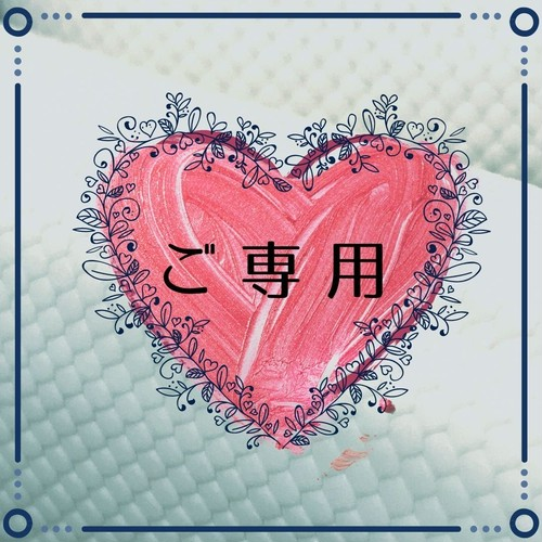 【ご専用ページ】Ku様 5/12牡牛座新月のティーライトキャンドル4個