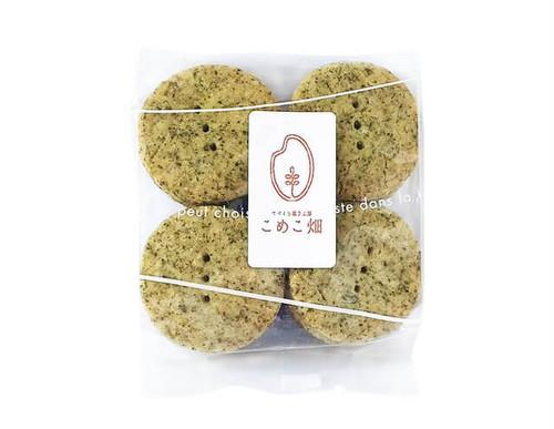 緑茶クッキー