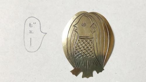 okazari アマビエ brooch