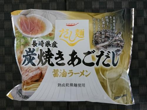 炭焼きあごだし 醤油ラーメン (長崎県)