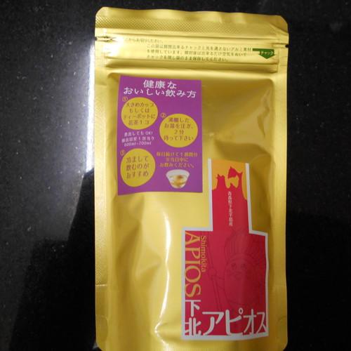 アピオス焙煎花茶(7包入り 10.5g)