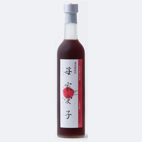 果実家の人々シリーズ 500ml苺家愛子(いちごやあいこ)