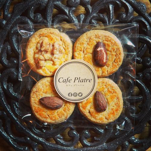 【ナッツのクッキー|4個入り】