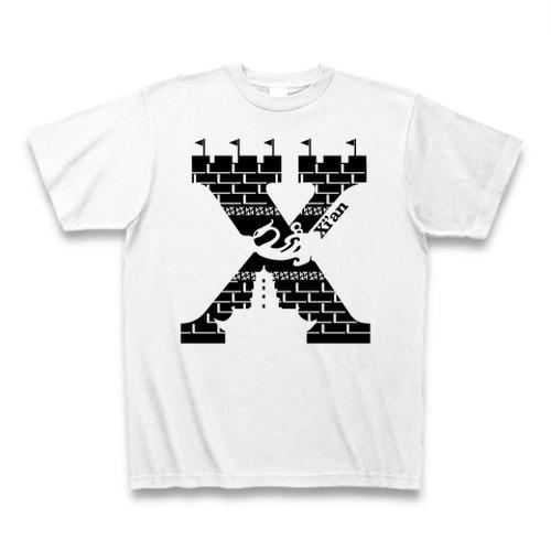 Tシャツ Xi'an:ホワイト