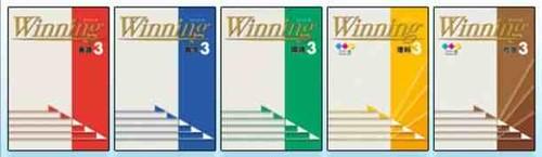 好学出版 ウイニング 地理 I,II,歴史 I,II,III 2020年度版 各科目,各学年(選択ください) 新品完全セット ISBN なし c005-703-000-mk-bn-lo