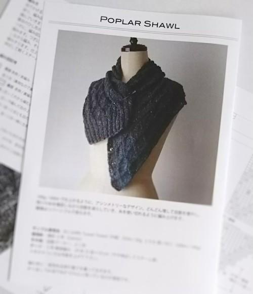 Poplar Shawl /ポプラ 印刷パターン