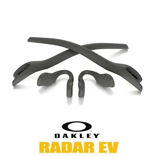 オークリー ノーズパッド イヤーソック パーツ 101-447-006 【レーダーイーヴイ Radar EV】 対応モデル グレー OAKLEY アクセサリー 交換 キット / カスタム オークレー