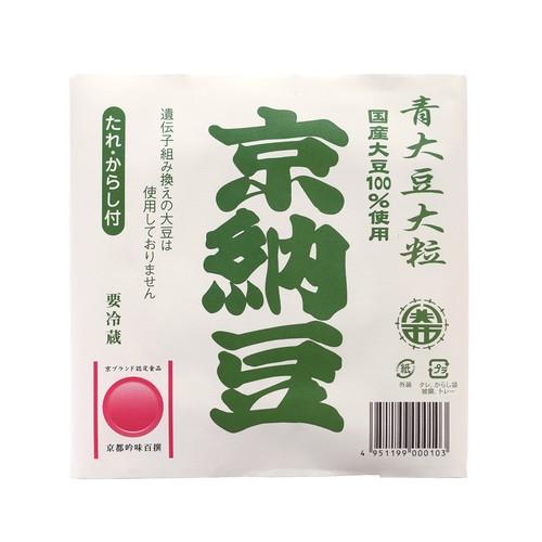 京納豆 青大豆大粒