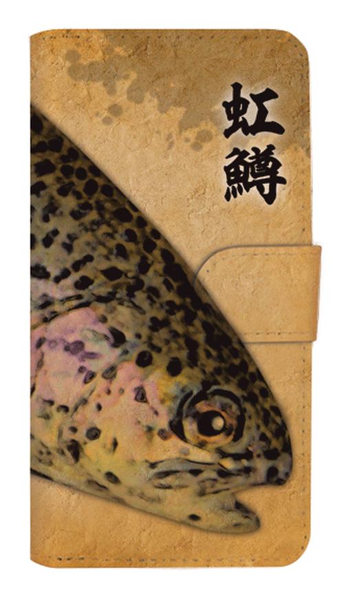 魚拓スマホケース【虹鱒(ニジマス)・手帳型・背景:茶・送料無料】