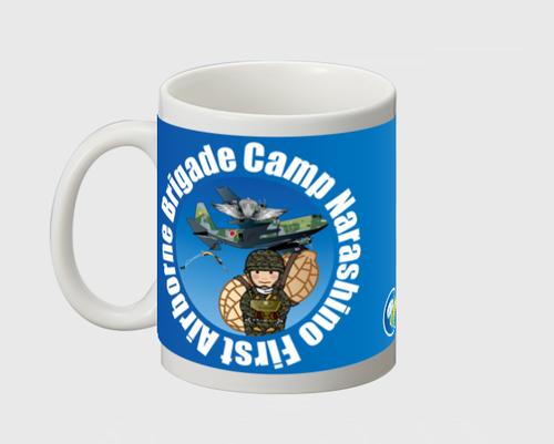 キャンプ習志野第一空挺団マグカップ