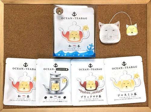 4種 チベットスナギツネのティーバッグ アッサム紅茶 ジャスミン茶 珈琲 黒マテ茶 合計4包
