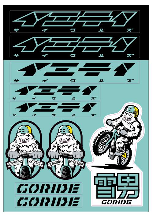 """Joke logo sticker """"雪男"""""""
