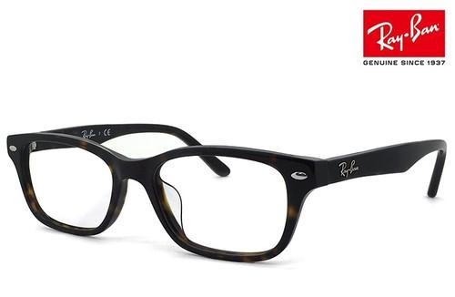 レイバン 眼鏡 メガネ RB5345d 2012 Ray-Ban RX5345d ウェリントン メンズ レディース