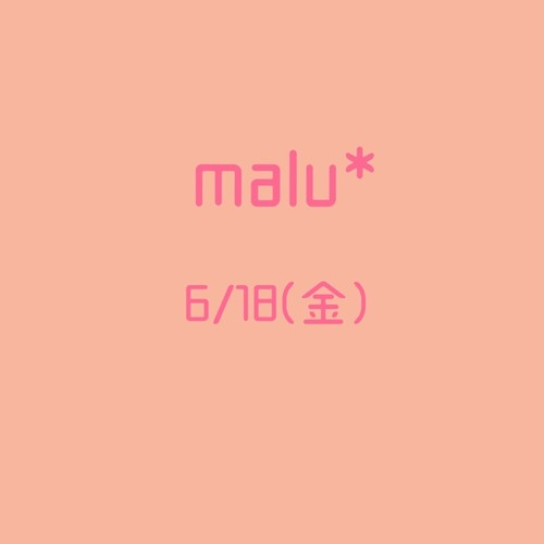 malu*お席予約6/18