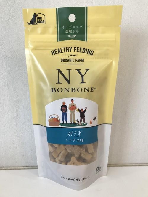 NY ボンボーン MIX