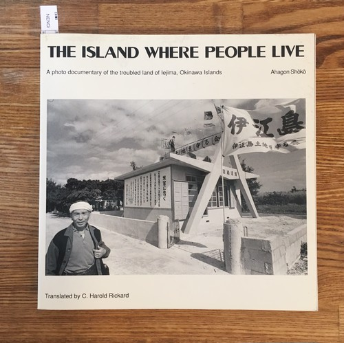 【古書】【洋書】The Island Where People Live <阿波根昌鴻>