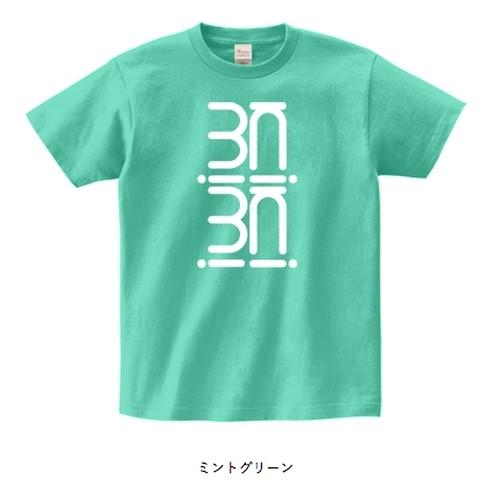 """キキミミ official Tシャツ """"タテミミ"""" ミントグリーン (由美カラー)"""